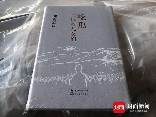 地跨京冀两地 河北自贸试验区大兴机场片区挂牌