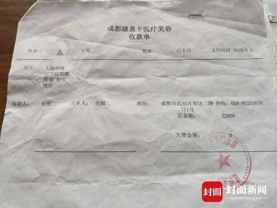 中國科研路徑能帶出諾獎級成果嗎?