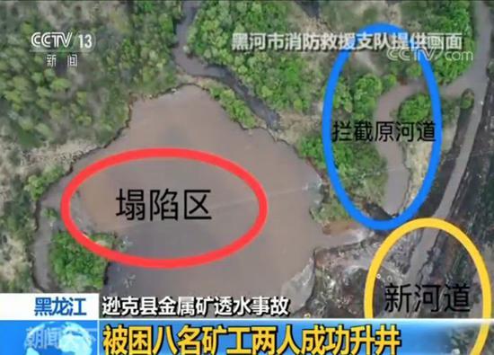 19日,救援现场开始降雨,这也给救援增加了难度。