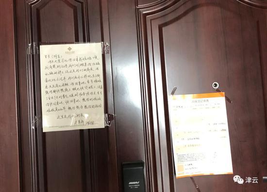 (家人寫給孩子的信)