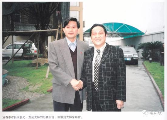 宋晨光拜见王林大师 图片来自《王林大师写真》