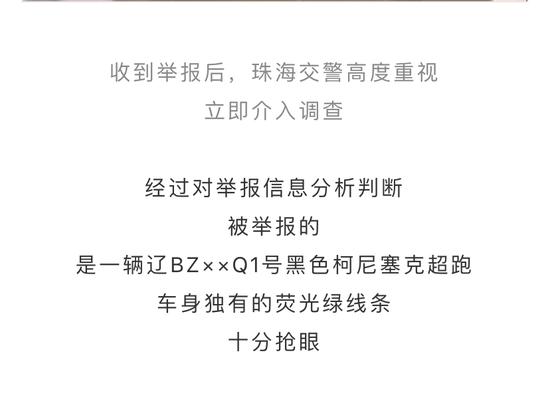 """武汉:突出对无症状感染者、""""复阳""""人员跟踪排查"""