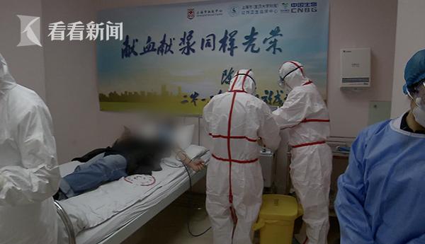 """世卫组织:新冠疫情仍构成""""国际关注的突发公共卫生事件"""""""