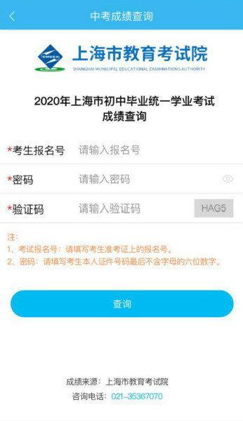 """广收证券单一年夜股东投22亿""""炒股"""" 5月曾两次删持400万股"""