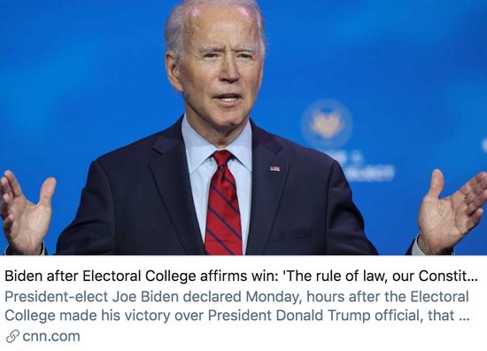 """媒体:特朗普会""""优雅地""""承认败选吗?"""