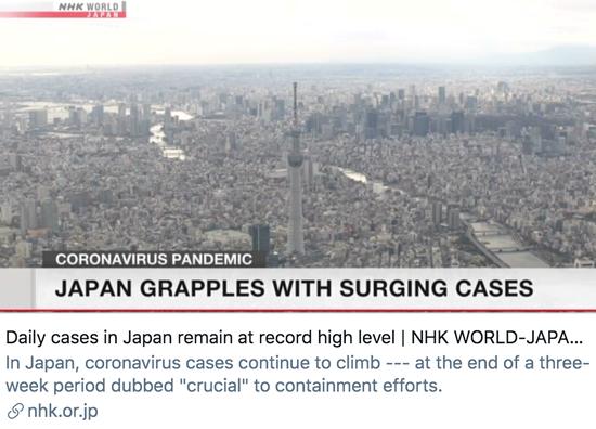 日本单日新添确诊病例仍处于创纪录的高程度。/日本放送协会报道截图