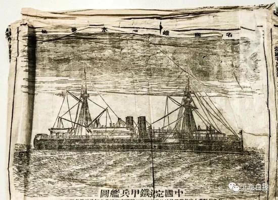 这是一张定远舰素描,刊载于1885年6月27日发行的《字林沪报》。这份报纸现收藏于德国人彼得·塔姆的私人图书馆中(图片来源:新华社)