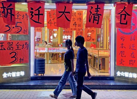 深圳着名城中村白石洲拆除重建 或将诞生1878个亿万富翁