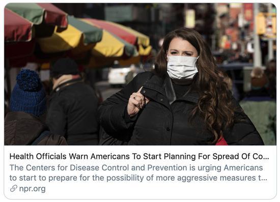 NPR報道截圖。