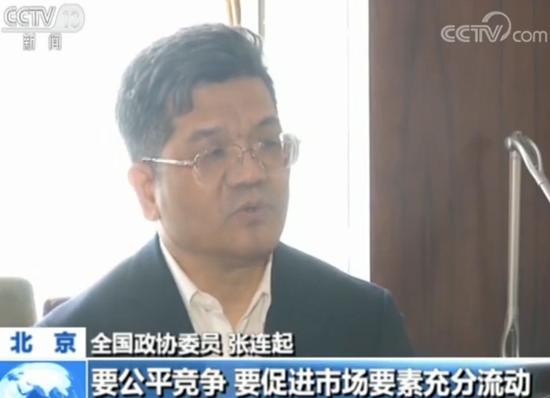 全国政协委员 张连起: