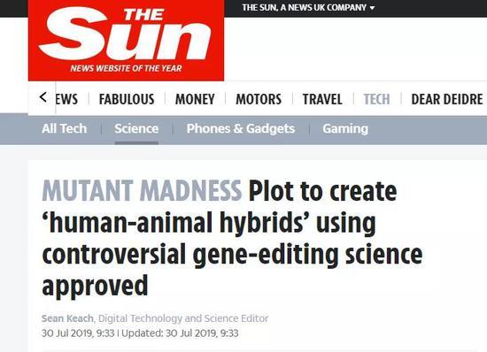 """▲英国小报""""太阳报""""也在无知地将这一科研炒作成是""""疯狂的变种""""和""""人兽杂交"""""""