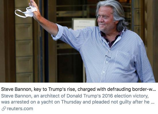 特朗普2016年胜选的关键人物史蒂夫·班农被控在边境墙筹款运动中进走欺骗。/路透社报道截图