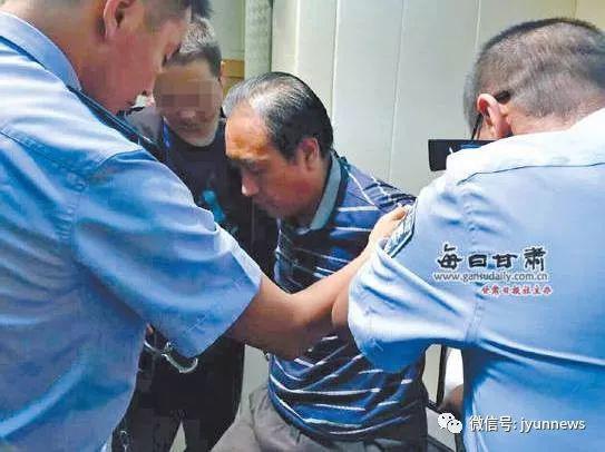甘肃媒体曝光了高承勇被抓时的场面