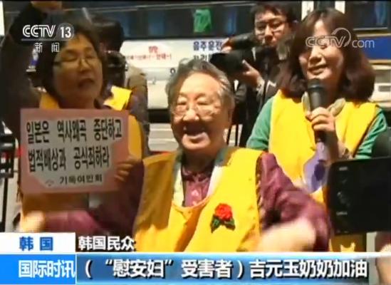 """2016年12月28日,韩国民多举着以前往逝的慰安妇受害者画像,敦促""""慰安妇""""题目尽快得到解决。"""