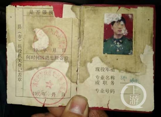 ▲12月2日,仵瑞华的退伍证。摄影/上游新闻记者 牛泰