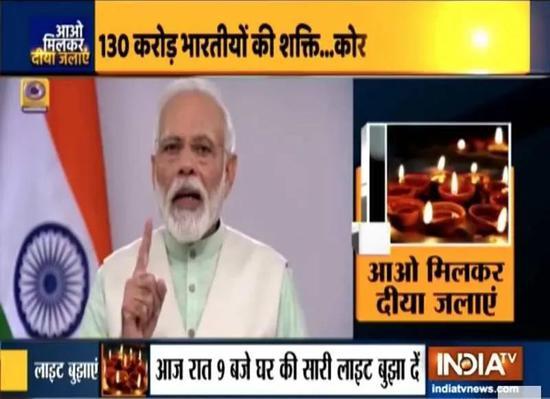 图片来源:INDIA TV