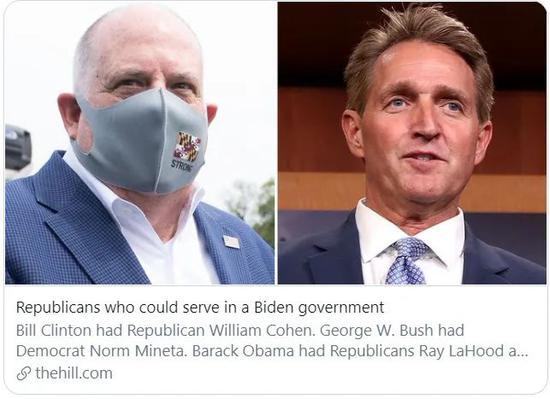 拜登有意将共和党人纳入团队。/ 《国会山报》报道截图
