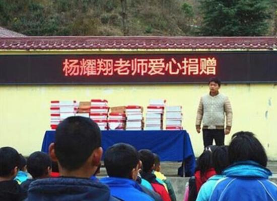 杨耀翔在发鞋仪式上。受访者供图