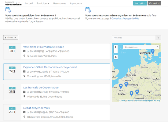 """""""大辩论""""官方网站上可以查到辩论的场次、时间,以及辩论主题。(图源:法国政府官网)"""