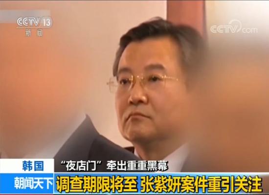 韩政府要求彻查三起案件