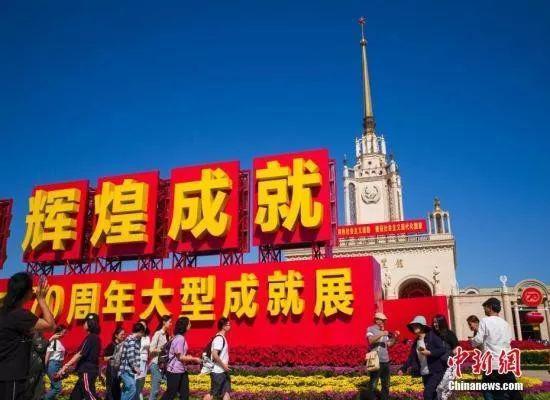 陈华平:近期重点推动纯碱期货、PTA期权早日上市