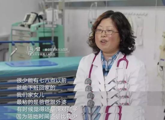 培养一个医生有多难?各国是这样对付暴力伤医的