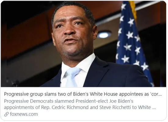 民主党挺进解放派人士指斥任命决定。/福克斯信休报道截图