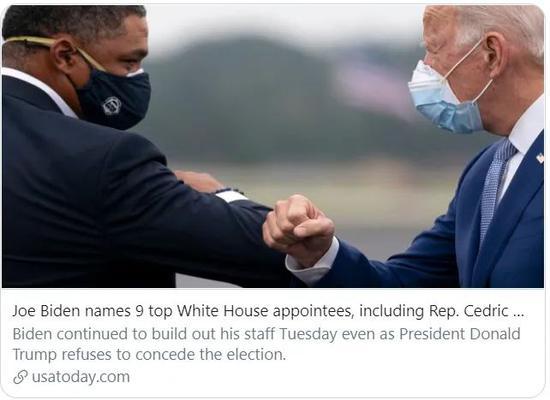 拜登任命9名白宫高级官员。/ 《今日美国》报道截图