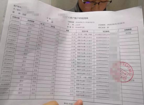 济南19岁儿子将父母买房首付26万打赏花光  事件最新消息怎么样了?