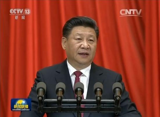 习近平在庆祝中国共产党成立95周年大会上讲话