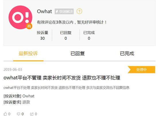 http://www.k2summit.cn/shumashebei/662745.html