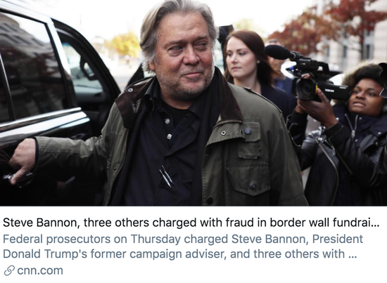 史蒂夫·班农及其他3人被控在边境墙筹款运动中进走欺骗。/ CNN报道截图