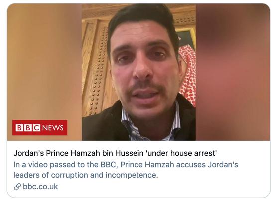 """约旦亲王哈姆扎""""被软禁在家""""。/BBC报道截图"""
