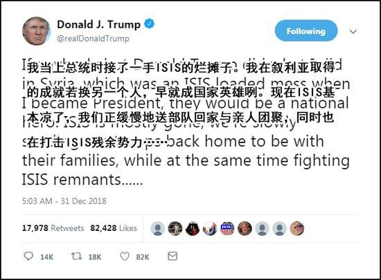 特朗普31日的推特