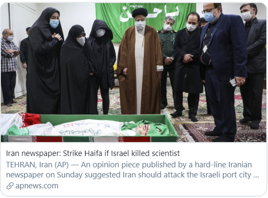 """伊朗当地媒体主张袭击以色列城市""""海法""""。/美联社报道截图"""