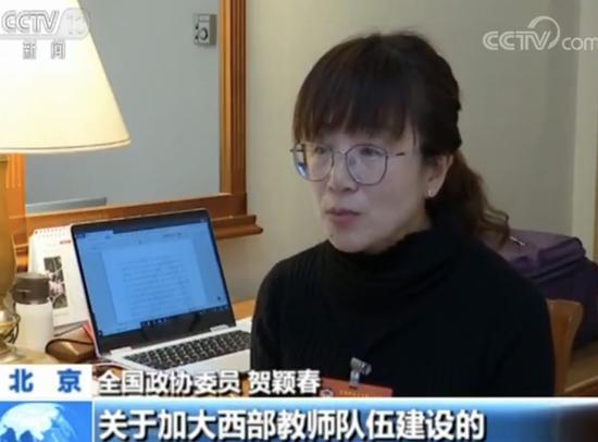 全国政协委员 贺颖春: