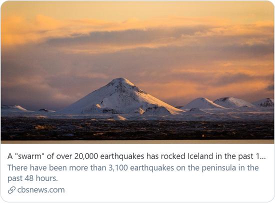 冰岛过去10天发生了2万次地震。/美国哥伦比亚广播公司(CBS)报道截图