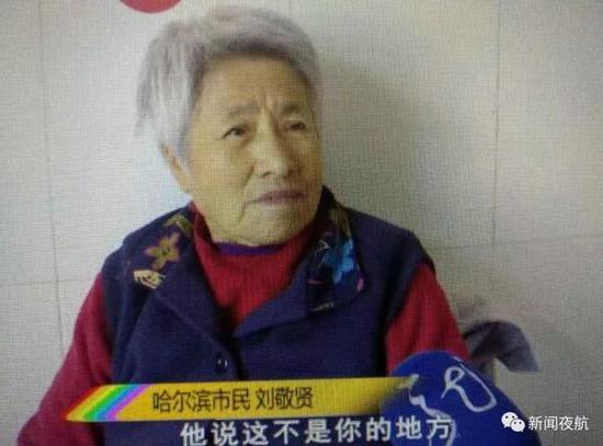 刘敬贤的儿子 刘玉城