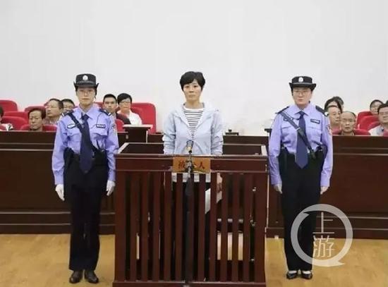 2020年1月22日,姜保红以受贿罪,获刑十二年。/甘肃省定西市中级人民法院