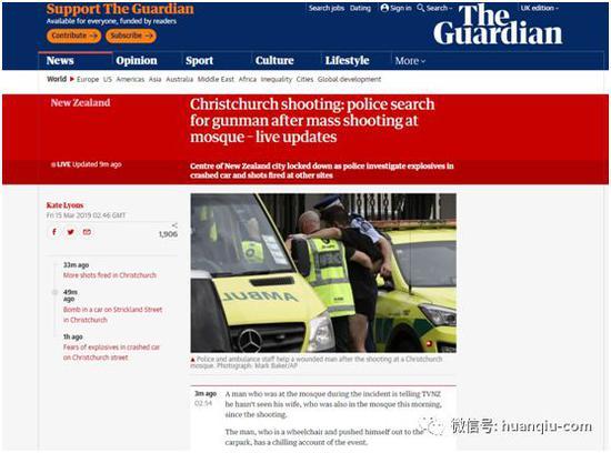 英国《卫报》在文字直播枪击案。