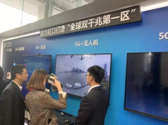 到2021年 上海将实现5G网络深度覆盖