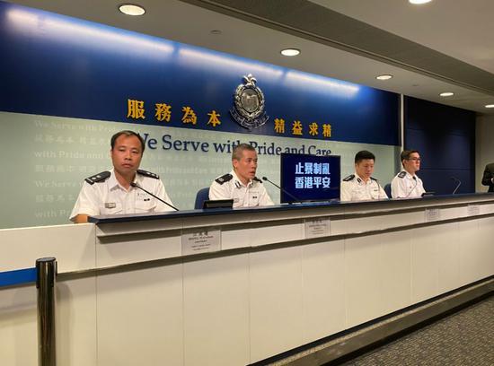 △香港警方在湾仔警察总部召开记者发布会