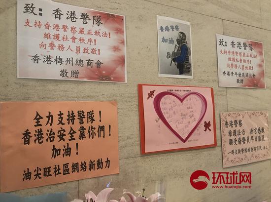 香港警察总部收到的来自市民的慰问信、卡片等。陈青青 摄