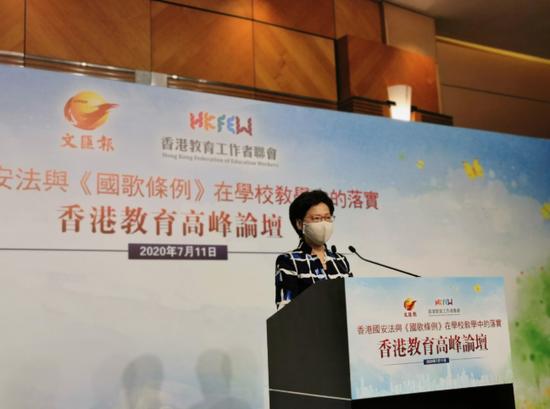 图片来源:香港文汇报