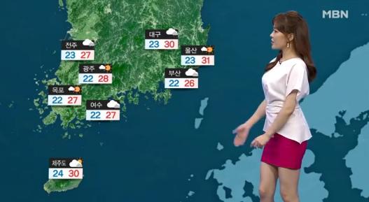 资料图:韩国天气预报员(MBN电视台)