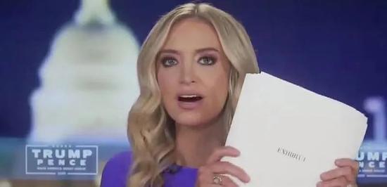 白宫消息说话人凯利·麦肯内妮在一档消息节目中展现长达234页的书面证词,指斥本次大选存在选举舞弊表象。图源:美媒