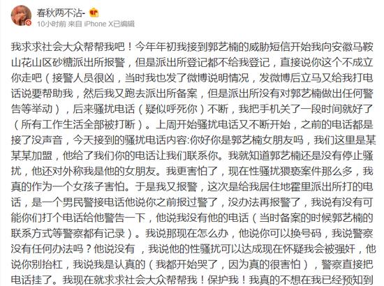 刘庆峰:人工智能可解决民生支出只增不减的问题,缓解财政压力