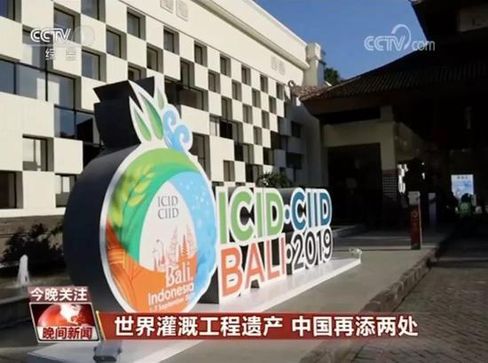 中国水利水电科学研究院教授 周魁一:中国在这方面确实很了不起,为什么呢?地形(复杂)。高山的、高原的、丘陵的、平原的、盆地的、海滨的,各种各样的自然条件,我们都有相应的 (水利)工程形式。