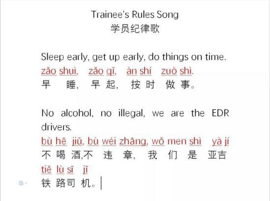 郑州铁路职业技术学院供图