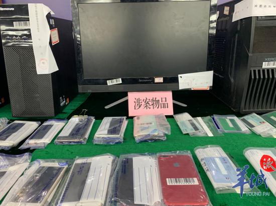 广州警方缴获的涉案物品